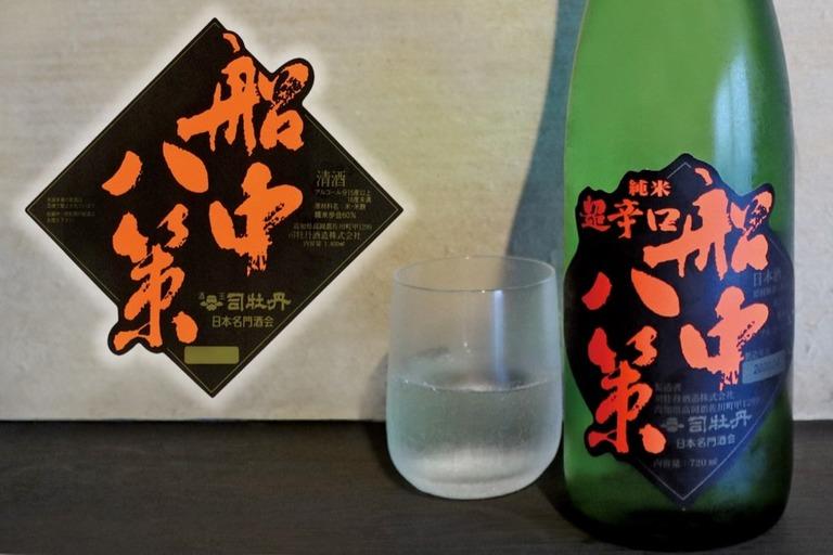 船中八策 純米酒【300ml】/【720ml】